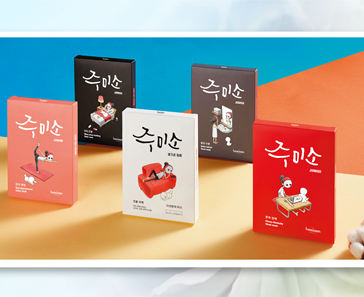 CH. SARRAF & CO. CLINCHES DEAL WITH HELLOSKIN TO DISTRIBUTE JUMISO FACE MASKS